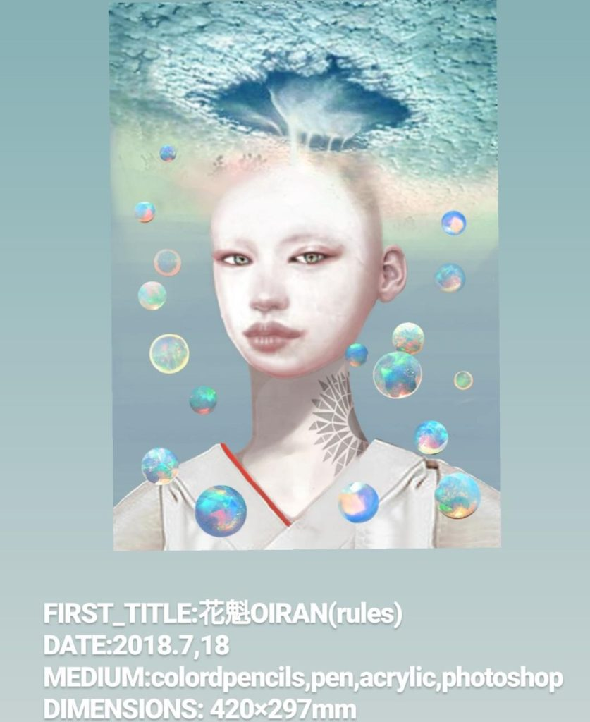 japan art 5